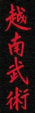 calligraphie-vo-vietnam